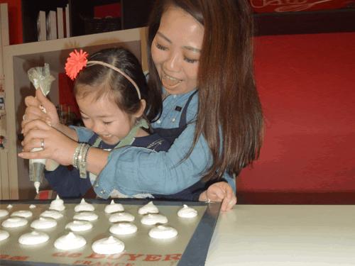 Cours de pâtisserie, 2 enfants à MyGatô